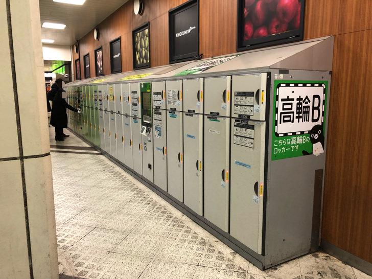 品川駅コインロッカー高輪口