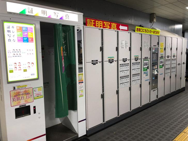 品川駅高輪口コインロッカー