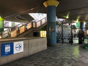 品川駅港南口の喫煙所