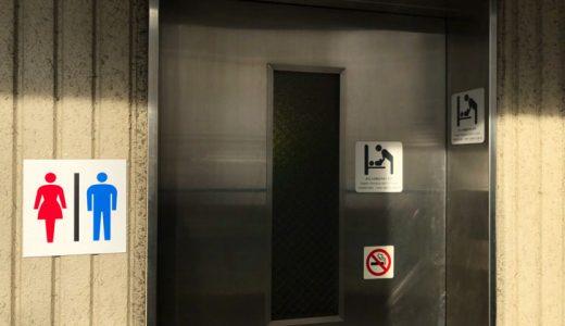 改札の外にいるときも安心かな?高輪ゲートウェイ駅周辺のトイレ具合について