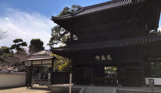 まずは泉岳寺!高輪ゲートウェイ駅周辺の代表的な観光スポット