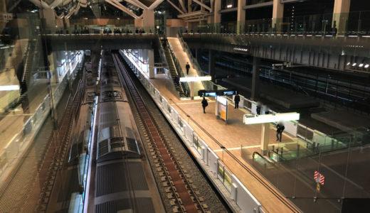 中華?和食?高輪ゲートウェイの駅ナカのランチ情報について【JR駅構内】
