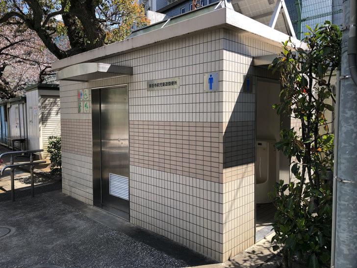 泉岳寺前児童遊園のトイレ